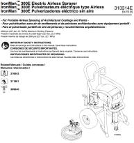IronMan 300E Parts